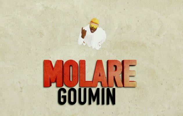 goumin