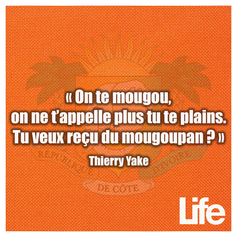 Thierry Yake 7